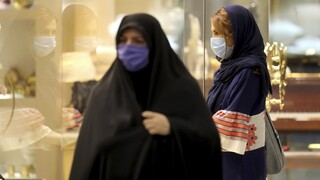 Κορωνοϊός: Περισσότεροι από 20.000 οι θάνατοι στο Ιράν