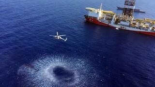 Στέιτ Ντιπάρτμεντ: Η Τουρκία να σταματήσει τις γεωτρήσεις στην κυπριακή ΑΟΖ