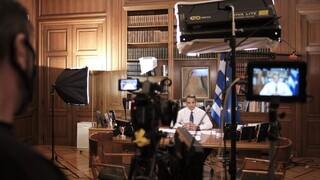 Μητσοτάκης στο CNNi: Καλέσαμε την Τουρκία σε διάλογο - Δεν είναι ανεκτές μονομερείς ενέργειες