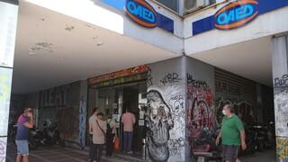 ΟΑΕΔ: Κατά 125.000 αυξήθηκαν οι άνεργοι τον Ιούλιο – Μόνο 147.000 λαμβάνουν επίδομα