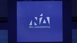 ΝΔ: Η Ελλάδα στις ασφαλέστερες χώρες του κόσμου σε ό,τι αφορά την πανδημία