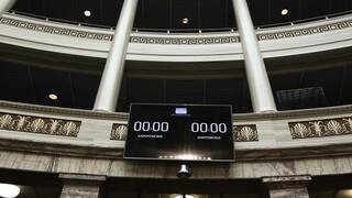 Βουλή: Κατατέθηκαν προς κύρωση οι συμφωνίες της Ελλάδας με Αίγυπτο και Ιταλία
