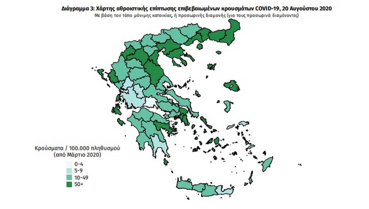 https://cdn.cnngreece.gr/media/news/2020/08/21/231442/photos/snapshot/Screenshot_4.jpg