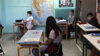 Κορωνοϊός - Μάσκα στα σχολεία: Τη Δευτέρα οι ανακοινώσεις - Τι πρέπει να γνωρίζουν οι γονείς