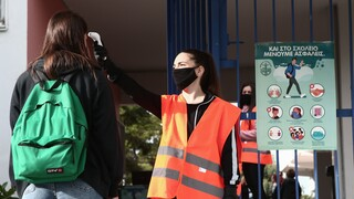 «Επιχείρηση» σχολεία: Οι δωρεάν μάσκες, τα διαλείμματα και όλες οι αλλαγές