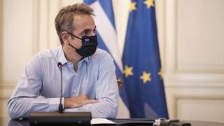 Μητσοτάκης: Δωρεάν το εμβόλιο κατά του κορωνοϊού για όλους τους Έλληνες