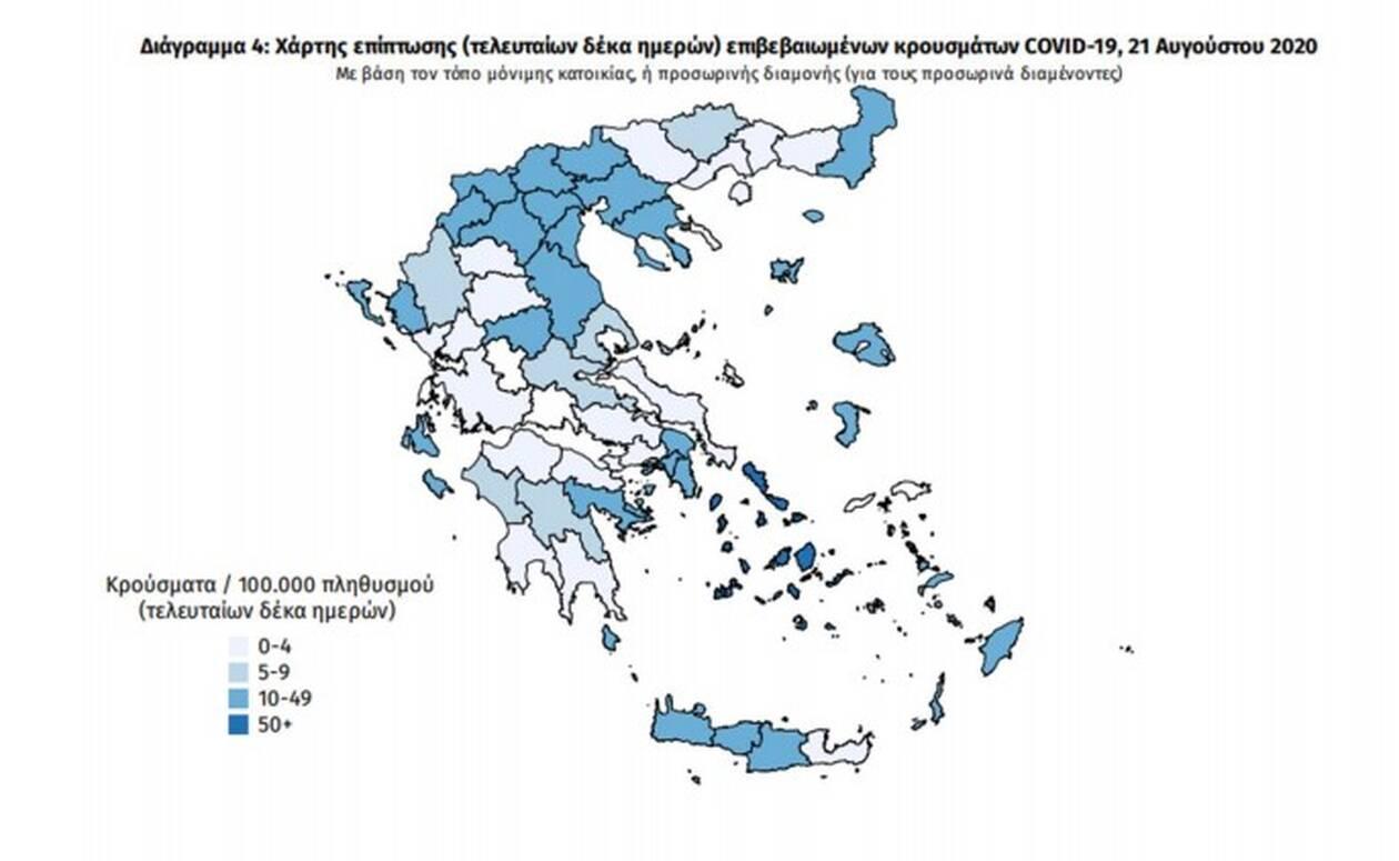 https://cdn.cnngreece.gr/media/news/2020/08/21/231528/photos/snapshot/Screenshot_5.jpg