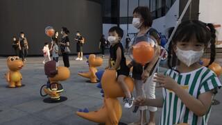Κορωνοϊός - ΠΟΥ: Τα παιδιά από 12 ετών και άνω πρέπει να φορούν μάσκα