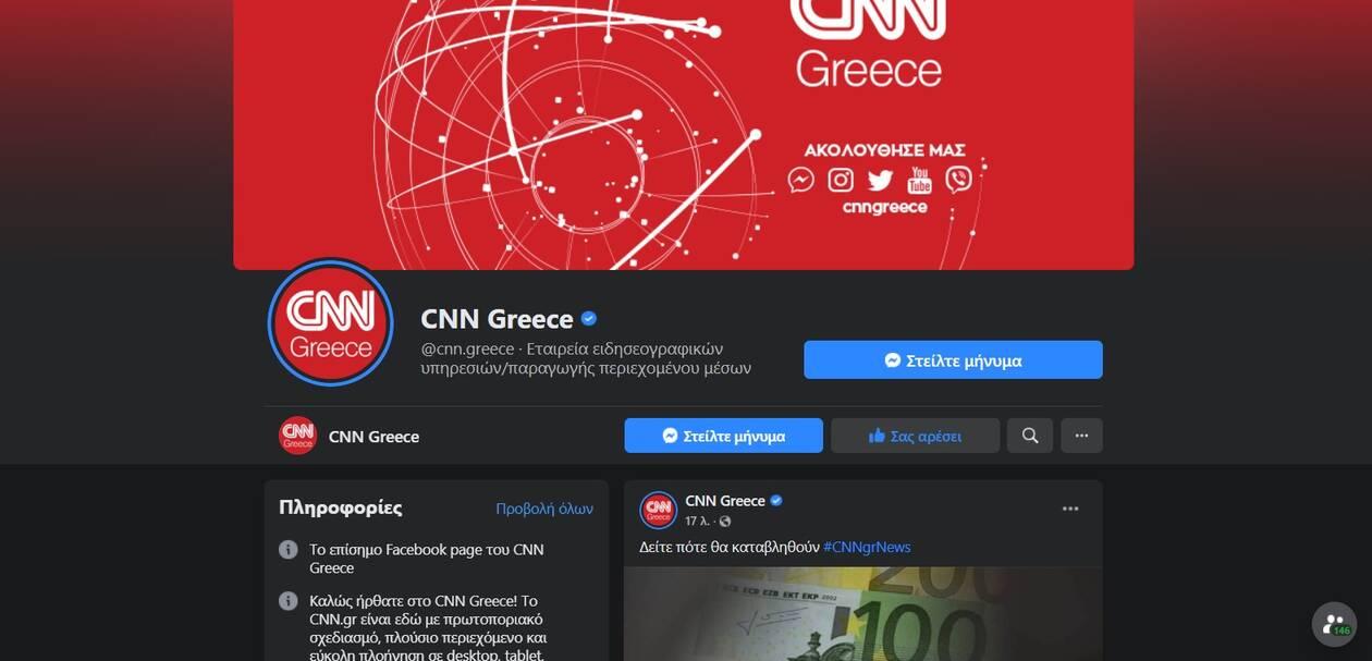 https://cdn.cnngreece.gr/media/news/2020/08/22/231576/photos/snapshot/fb1.jpg