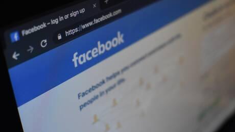 Facebook: Έρχεται για να μείνει η νέα του εμφάνιση - Πότε θα γίνει η αλλαγή