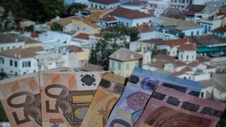 ΕΝΦΙΑ 2020: Αυτοί είναι οι πίνακες με τα ποσά για όλη την Ελλάδα