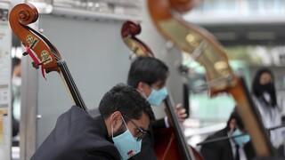 Κορωνοϊός: Είναι δυνατόν να επιτραπούν και πάλι οι συναυλίες; Μεγάλο πείραμα στη Γερμανία