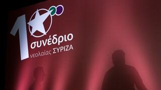 Αναβάλλεται το ετήσιο φεστιβάλ της Νεολαίας ΣΥΡΙΖΑ