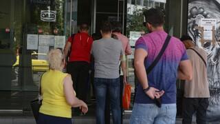 ΟΑΕΔ: Τρία νέα προγράμματα απασχόλησης για 18.000 ανέργους