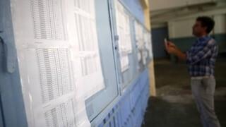 Βάσεις 2020: Τελειώνει σε λίγες ημέρες η αγωνία των υποψηφίων - Τι εκτιμάται