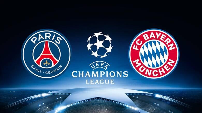 Champions League: Σήμερα ο μεγάλος τελικός μεταξύ Παρί Σεν Ζερμέν - Μπάγερν Μονάχου