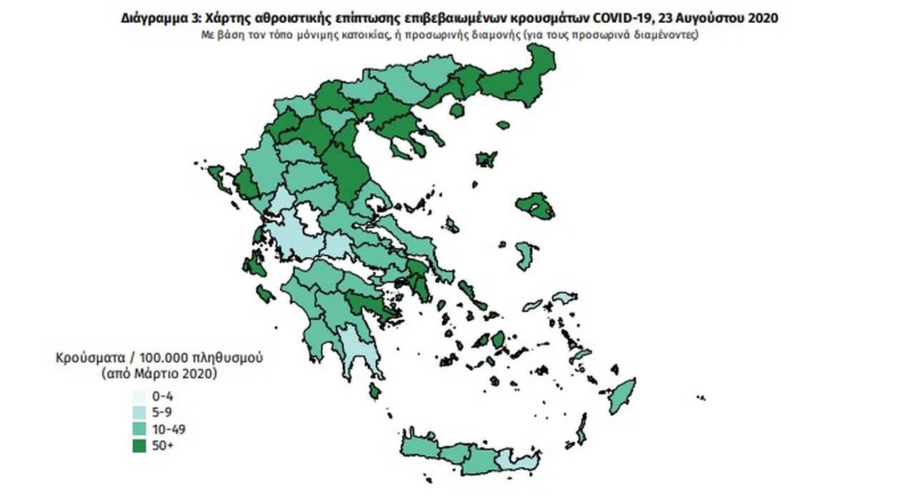 https://cdn.cnngreece.gr/media/news/2020/08/23/231719/photos/snapshot/Screenshot_4.jpg