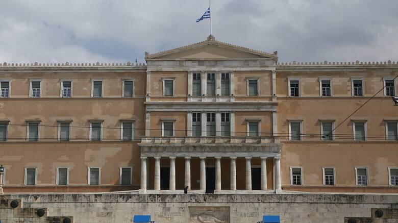 Στη Βουλή οι συμφωνίες για την ΑΟΖ, στην Αθήνα ο Γερμανός υπουργός Εξωτερικών