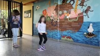 «Κληρώνει» σήμερα για το άνοιγμα των σχολείων – Πώς θα λειτουργήσουν