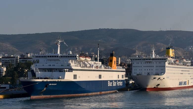 Έκρηξη σε πλοίο στο λιμάνι του Ηρακλείου - Τέσσερις τραυματίες