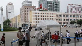 Ν. Κορέα- Kορωνοϊός: Υποχρεωτική η μάσκα σε όλους τους εσωτερικούς και εξωτερικούς χώρους στη Σεούλ