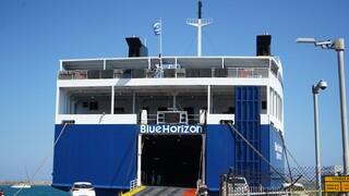 Έκρηξη σε πλοίο στο Ηράκλειο: Δύο από τους τραυματίες στη ΜΕΘ
