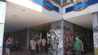 ΟΑΕΔ: Σε εξέλιξη οι αιτήσεις εργοδοτών για τρία νέα προγράμματα απασχόλησης