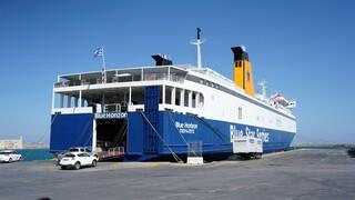 Ηράκλειο: Πέθανε ο 30χρονος ναυτικός από την έκρηξη στο πλοίο Blue Horizon