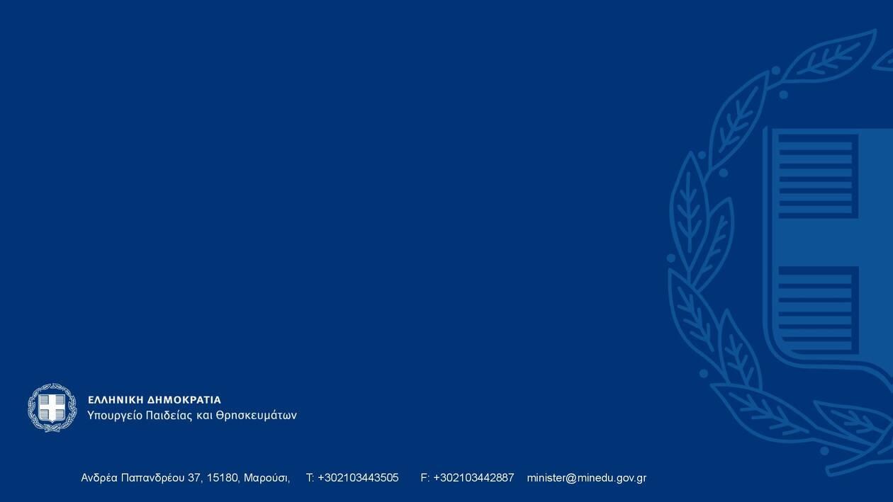 https://cdn.cnngreece.gr/media/news/2020/08/24/231839/photos/snapshot/____.-__________________-______________________-24.8.2020.pdf-filename-UTF-8-.---24.8.2020-page-034.jpg