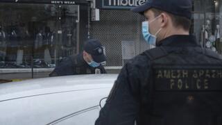 Η ΕΛ.ΑΣ. προμηθεύεται με υγειονομικό υλικό - Δύο μάσκες για κάθε αστυνομικό
