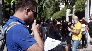 Συγκέντρωση διαμαρτυρίας εκπαιδευτικών την Τρίτη στο κέντρο της Αθήνας