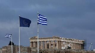 Η μεταμνημονιακή εποπτεία της Ελλάδας στο επίκεντρο του Ευρωπαϊκού Ελεγκτικού Συνεδρίου