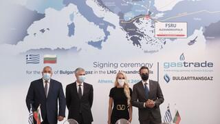 Συμμετοχή της βουλγαρικής BTG στον τερματικό σταθμό LNG της Αλεξανδρούπολης