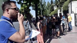 Εκπαιδευτικοί: Συγκέντρωση διαμαρτυρίας με αφορμή τα νέα μέτρα στα σχολεία
