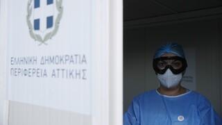 Κορωνοϊός: 168 νέα κρούσματα στη χώρα - 243οι νεκροί