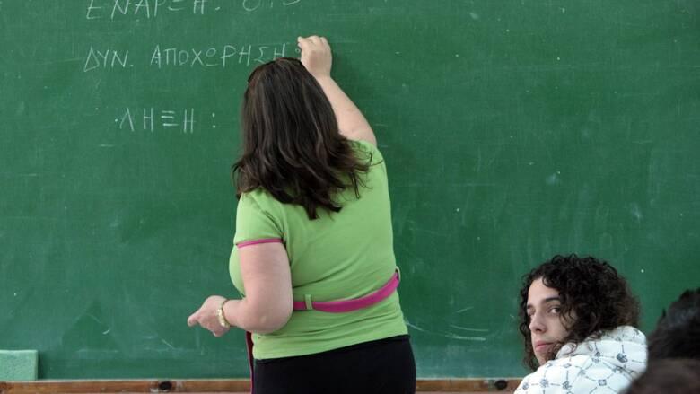 Προσλήψεις 21.065 αναπληρωτών σε Πρωτοβάθμια και Δευτεροβάθμια Εκπαίδευση