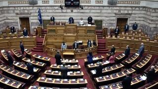 Live: Στη Βουλή η κύρωση των συμφωνιών με Ιταλία και Αίγυπτο για τις ΑΟΖ