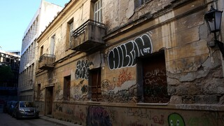 Στο Υπουργείο Πολιτισμού το σπίτι του Κωστή Παλαμά στην Πλάκα - Τα σχέδια για τη διάσωσή του