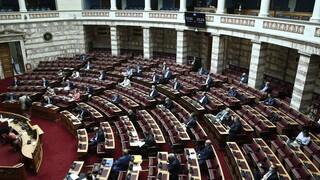 Live: Στην Ολομέλεια της Βουλής οι συμφωνίες με την Ιταλία και την Αίγυπτο - Ονομαστική από ΣΥΡΙΖΑ