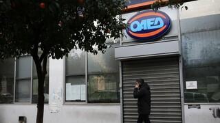 ΟΑΕΔ: Σε εξέλιξη οι αιτήσεις εργοδοτών για τρία νέα προγράμματα απασχόλησης ανέργων