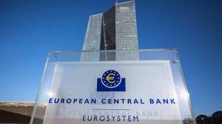 Η ΕΚΤ, η ανάγκη ολοκλήρωσης της ΟΝΕ και τα ελληνικά Μνημόνια