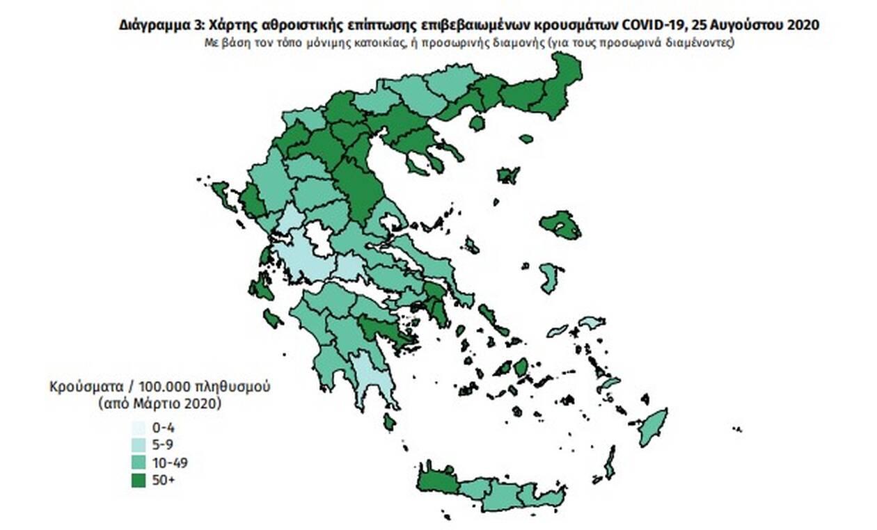 https://cdn.cnngreece.gr/media/news/2020/08/26/232092/photos/snapshot/Screenshot_4.jpg