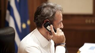 Επικοινωνία Τραμπ με Μητσοτάκη - Ανησυχούν οι ΗΠΑ για την ένταση στη Μεσόγειο