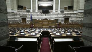 Κυρώθηκε η συμφωνία Ελλάδας - Αιγύπτου για την ΑΟΖ με 178 «ναι»