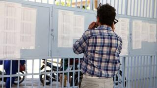 Βάσεις 2020 - minedu.gov.gr: Προβλήματα στη σελίδα του υπουργείου Παιδείας