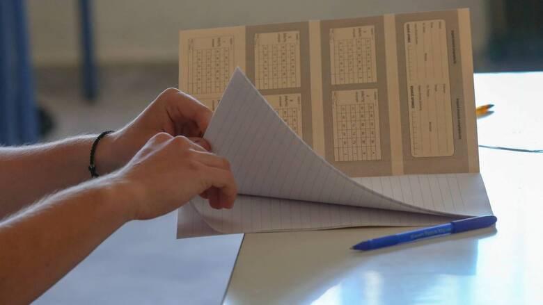 Βάσεις 2020: Το 77% των υποψηφίων είναι επιτυχόντες - Τα πρώτα στατιστικά