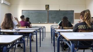 Επαναληπτικές πανελλαδικές εξετάσεις: Δείτε το πρόγραμμα και τα εξεταστικά κέντρα