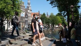 Κορωνοϊός: Το Άμστερνταμ καταργεί την υποχρεωτική χρήση μάσκας στους δημόσιους χώρους