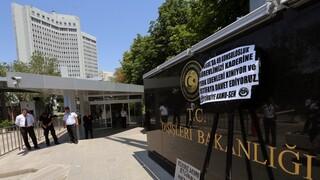 Τουρκικό ΥΠΕΞ: Τα νησιά δεν έχουν υφαλοκρηπίδα - Δεν δικαιούται η ΕΕ να ομιλεί