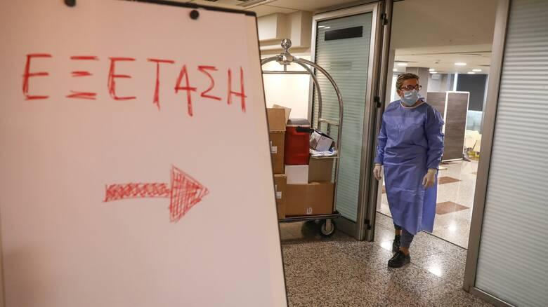Κορωνοϊός: Νέα κανονικότητα τα έκτακτα μέτρα - Προστασία για τους οίκους  ευγηρίας - CNN.gr